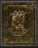 Staffa 1977 Monarchs £8 John embossed in 23k gold foil (Rosen #474) u/m ROYALTY HISTORY SHAKESPEARE JandRStamps