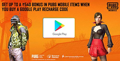 Pubg How To Get Coupons