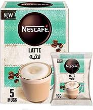 اكياس قهوة ولاتيه وكابتشينو من نيكسافيه 19 غرام (5 اكياس)