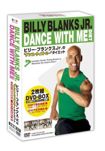 """ビリー・ブランクスJr.のDANCE WITH ME ダイエット """"10分でラクラク脂肪燃焼""""2枚組BOX [DVD]"""