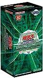 ???????????????? (Konami Digital Entertainment) Yugioh yu-gioh. Ocg Duel Monsters box Link Vrains Pack 2Giappone