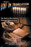 The Book of Revelation Through Hebrew Eyes Vol 2 (Lost in Translation)