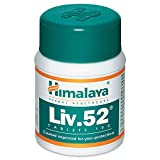 #10: Himalaya Liv.52 Tablets - 100 Counts