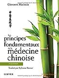 Les principes fondamentaux de la médecine chinoise