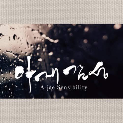 A-Jae Sensibility