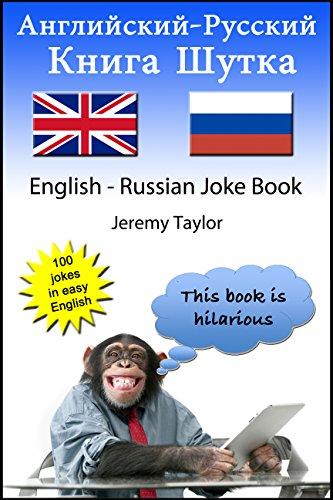 Russian Books Pdf