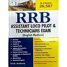 RRB Technician English Medium