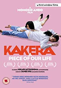 Kakera - A Piece of Our Life [DVD] [2008]