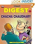 #9: CHACHA CHAUDHARY DIGEST 1: CHACHA CHAUDHARY