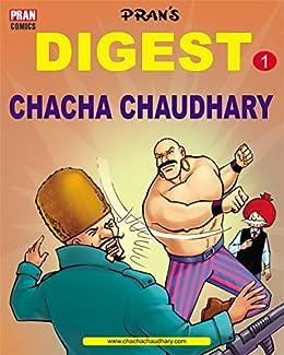 CHACHA CHAUDHARY DIGEST 1: CHACHA CHAUDHARY by [SHARMA, PRAN KUMAR]
