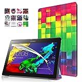 Meimeiwu Lenovo Tab2 -X30 A10-30Funda - Slim Fit Folio Smart Case Funda Tablet Carcasa con Stand para Lenovo Tab2 -X30 A10-30- Cube