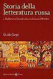 Storia della letteratura russa: 1