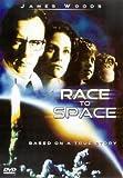 Race Space [2001] Alex kostenlos online stream