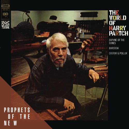 The World of Harry Partch