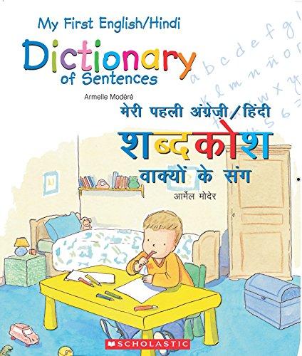 MY FIRST ENGLISH-HINDI DICTIONARY OF SENTENCES