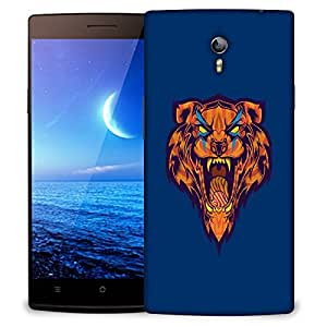 Snoogg Furious Lion Designer Protective Back Case Cover For OPPO FIND 7