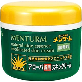 Menturmu Aroba Medicated Skin Cream 185g (Harajuku Culture Pack)