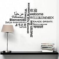 DecalMile Plurilingüe Bienvenida Negro Letras Pegatinas Pared Desmontable Vinilo Decorativos Adhesivos Para Para Sala De Estar Dormitorio Oficinas