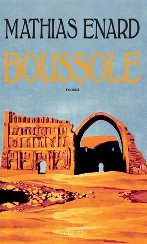 "<a href=""/node/1064"">Boussole</a>"
