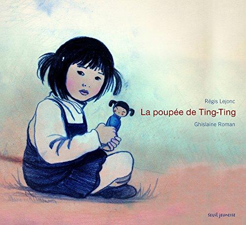 """<a href=""""/node/86841"""">La poupée de Ting-Ting</a>"""