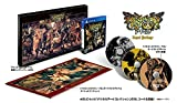 Dragon's crown Pro - Royal Package Limited Edition [PS4][Importación...