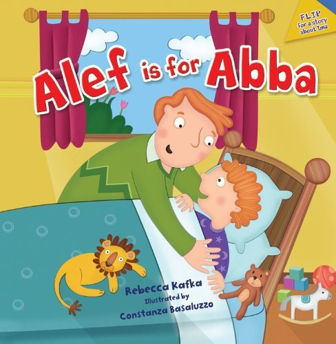 ALEF Is for Abba (Kar-Ben Favorites) by Rebecca Kafka (21-Aug-2014) Paperback