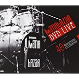Matia Bazar - 40th anniversary celebration (2DVD+CD)