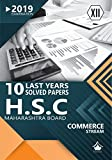 10 Last Years Solved Papers (HSC) - Commerce: Maharashtra Board Class 12 for 2019 Examination