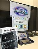 Nintendo New 3DS XL avec Video Capture Board / Kits (NTSC-J) by katsukity