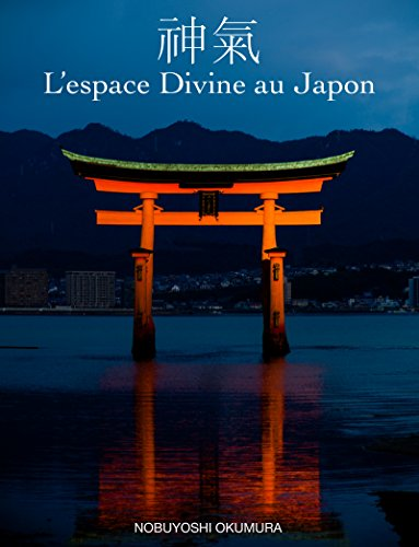 L'espace Divine au Japon par NOBUYOSHI OKUMURA