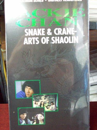 snake-crane-arts-of-shaolin-vhs-import-usa