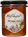Melidoron Roher Griechischer Thymian & Blütenhonig, 1 Pack (250 g)