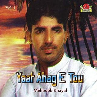Yaat Ahag E Tou