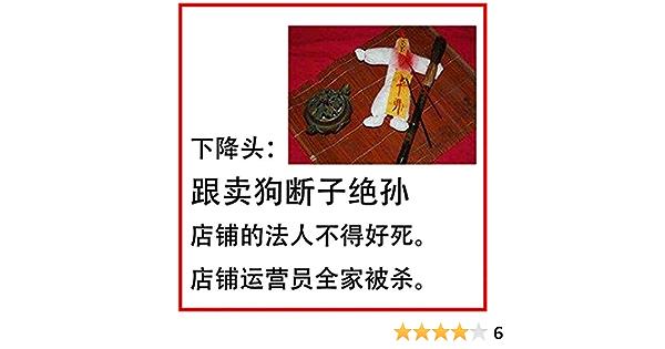 Kinder Erh/öhung Esszimmerstuhl Baby Niedlichen Animal Print Kissen Zerlegbare Einstellbare Leinen Pad Jungen M/ädchen Booster Sitz Abnehmbare Abdeckung
