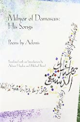 Mihyar of Damascus: His Songs (Lannan Translations Selection Series)