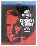 Hunt for Red October, The [Blu-Ray] (Deutsche Untertitel)