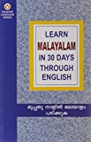 Learn Malayalam in 30 Days Through English
