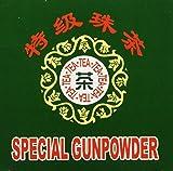 Greeting Pine Grüner Tee, Gunpowder, gerollt, 2er...