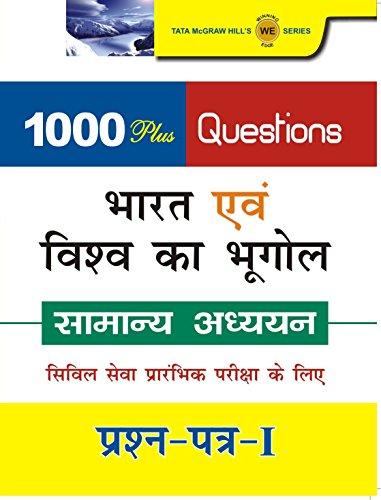 1000 Plus Questions: Bharat Evam VIswa Ka Bhugol
