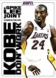 Kobe Doin Work: a Spike Lee Joint / [Import USA Zone 1]