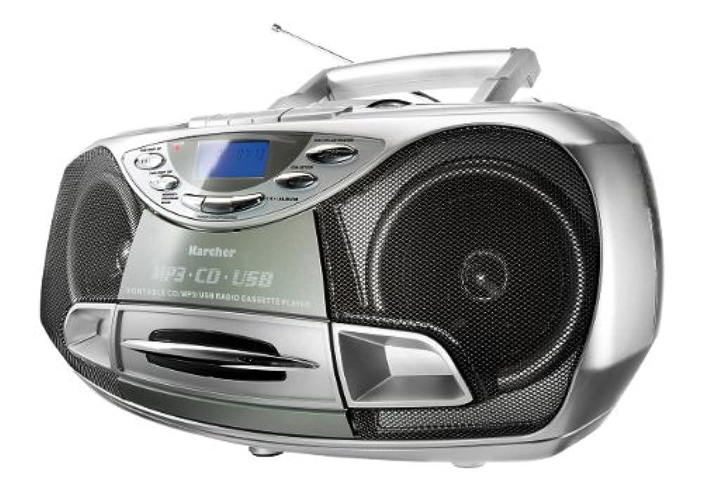 Tragbares Multimedia-Radio schwarz  MP3-Aufnahme-Funktion 30 Senderspeicher USB