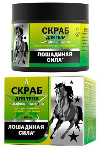 Lymphdrainage Körperpeeling, Horse Force, 300ml -