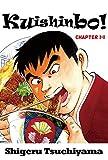 Kuishinbo! #1 (English Edition)