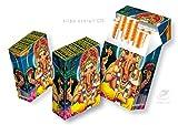Zigarettenetui aus Pappe mit Motiv SLIPP OVERALL Design: Ganesha / Ganapati / Vinayaka / Vighnesha / Vigneshvara / Vighnantaka /Varada /Siddhita / Ekadanta | Zigarettenschachtel-Überzieher mit Deckel (075 Ganesha)