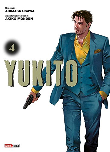 Yukito Vol.4