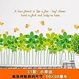 SMNCNL Wand - Blume Garten Zaun Linie selbst Fußleisten Kleber Aufkleber Schmetterling Hintergrundbild Dekorationen, kleine Glück