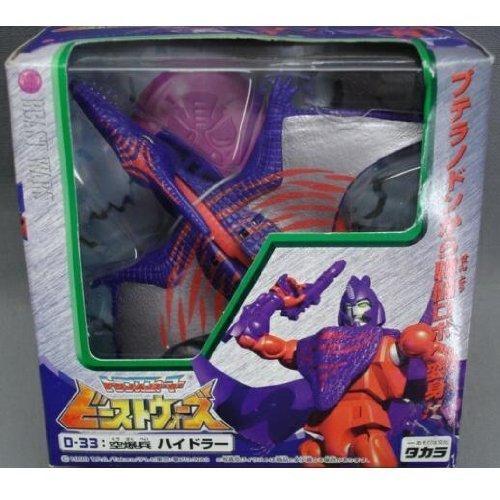 Transformers Beast Wars D-33 Sturm Haidora (Japan Import / Das Paket und das Handbuch werden in Japanisch) -