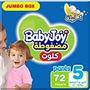 BabyJoy Culotte, Size 5, Junior, 12-18 kg, Jumbo Box, 72 Diaper Pants