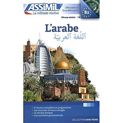 L'arabe (livre seul)