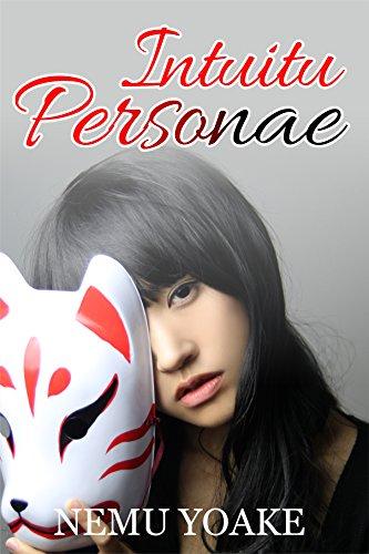 Intuitu Personae par Yoake Nemu